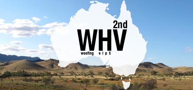 renouveler WHV Australie