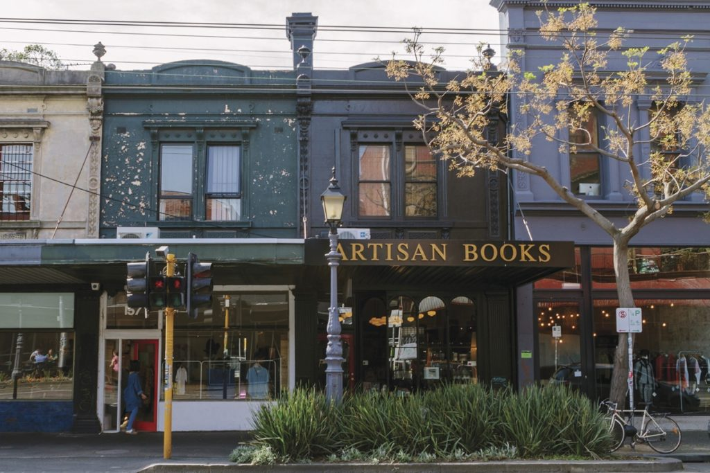 Fitzroy - Gertrude Street - Melbourne